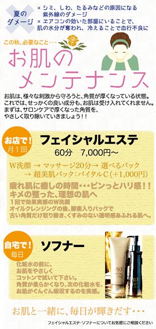 20160901-320_2