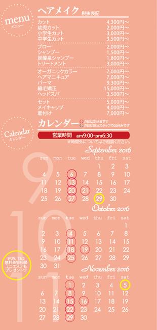 20160901-320_6