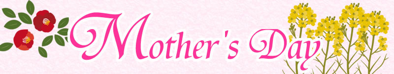 20210509-800mother001